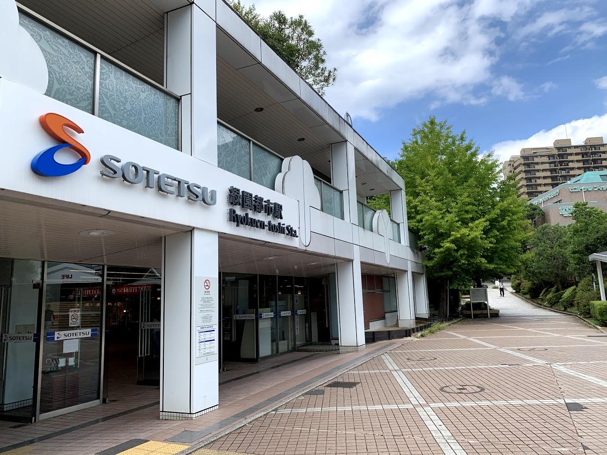 相鉄緑園都市駅