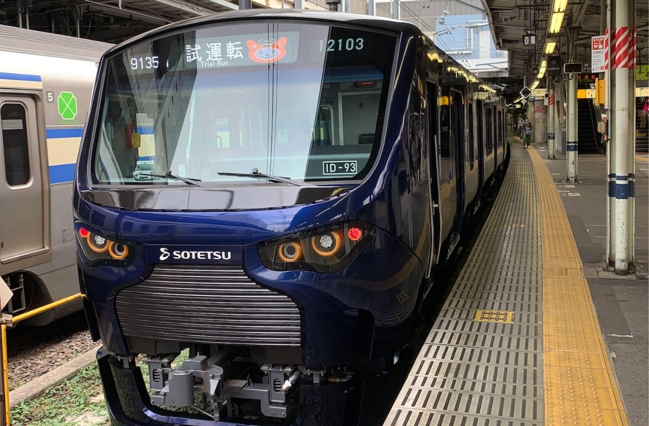相模鉄道 20000系車両