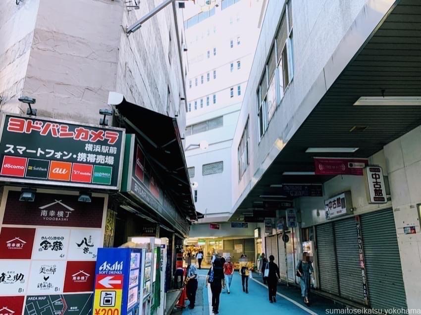 横浜駅 五番街