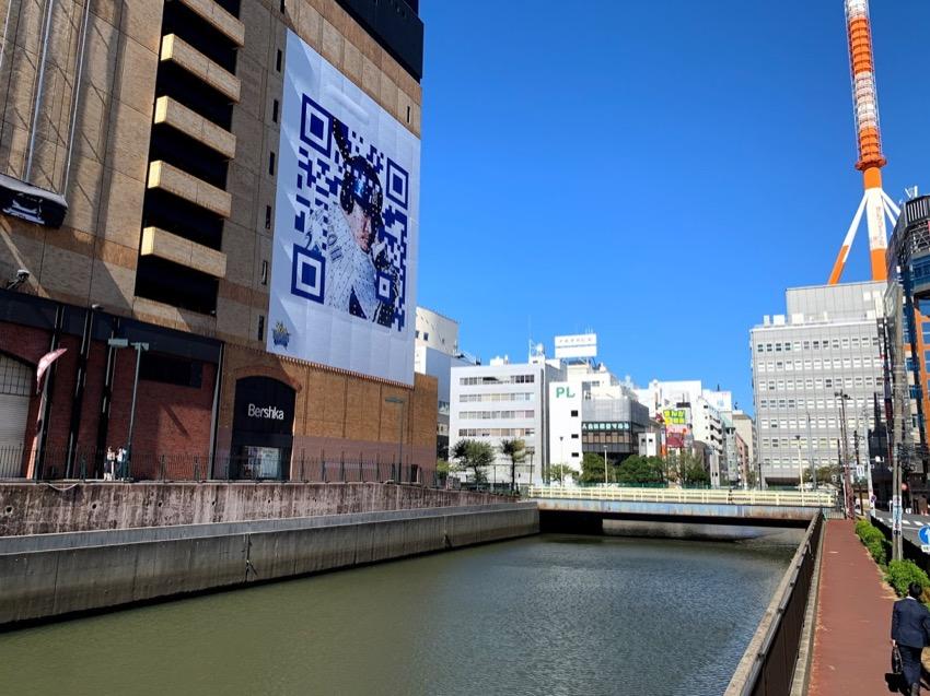 横浜駅 西区 南幸 帷子川