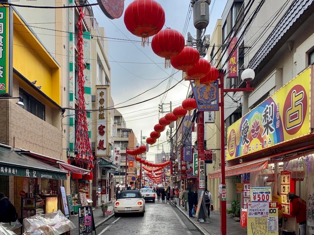 横浜 中華 街 春節