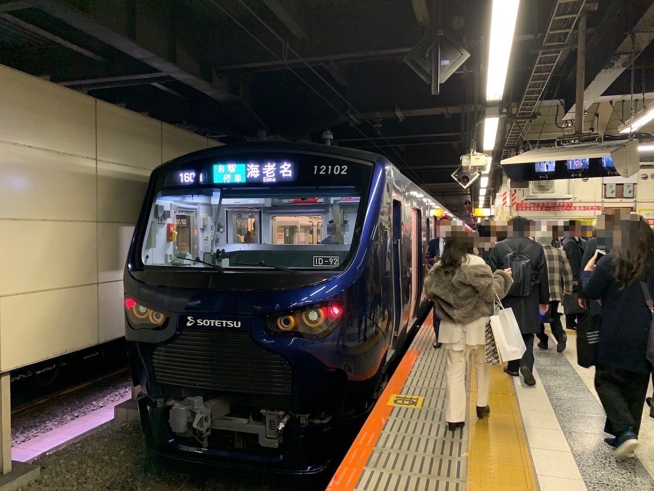JR新宿駅 相鉄相互直通運転