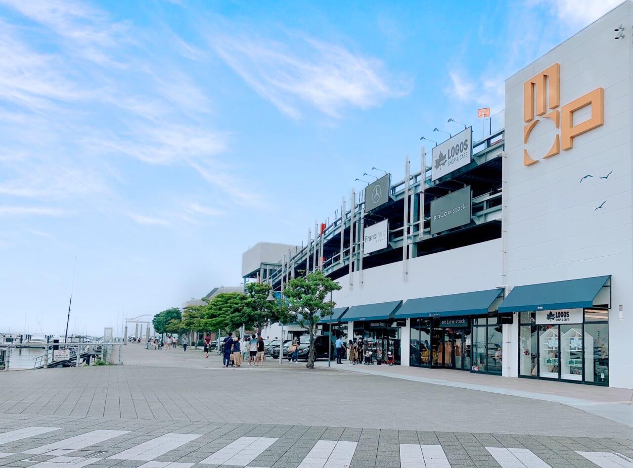 アウトレット 横浜