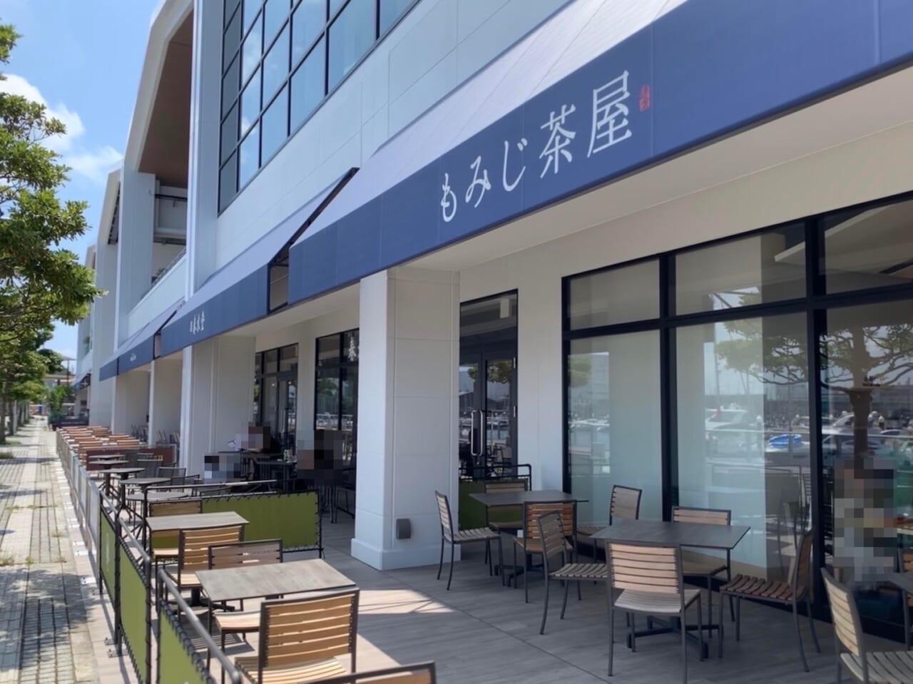 店 三井 ベイサイド アウトレット 横浜 パーク