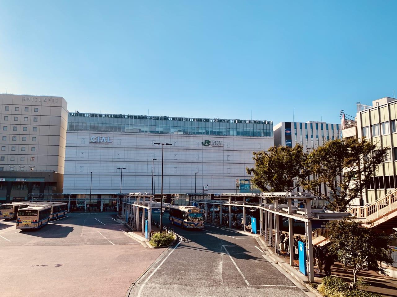 鶴見 ホテル メッツ